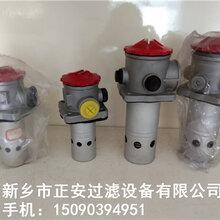 YLX-800×100FC箱上吸油過濾器圖片