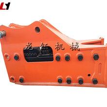 重型液压路基破碎锤/产地热销多用途液压拆迁破碎锤/液压炮锤