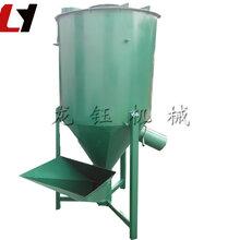 中型粉料混合机四川龙钰机械卧式桨叶混合机