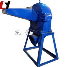 农机小麦粉碎机/长期供应多用途细粉破碎机/大型调料粉碎机图片