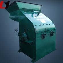 全自動秸稈粉碎機生產直銷動力電顆粒破碎機圖片