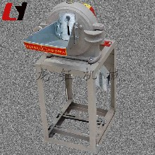 小型低温超细粉碎机35型齿式粉碎机生产厂图片