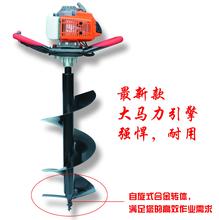 汽油机挖坑机/专业生产家用挖坑汽油机/龙钰树桩挖坑机图片