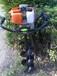 多功能果树挖坑机长期供应家用便携式高效率挖坑机家用立杆挖坑机