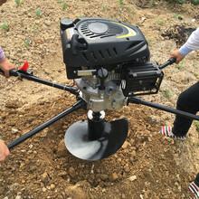 新型四冲程挖坑机多用途多用植树挖坑机价格图片