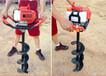 82cc手提挖坑機品牌熱銷多用途手動便攜式挖坑機栽樹挖坑機價格