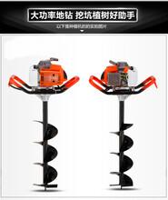 新型52cc手提挖坑机新款手提式挖坑机机价格图片