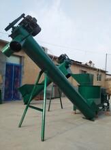 谷物提升机/质保两年小型斜坡提升机/斗式输送机图片