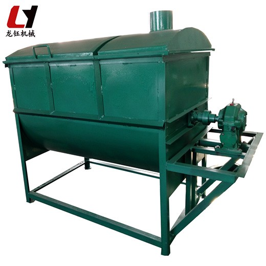 龍鈺飼料攪拌機,高產量干粉混合機