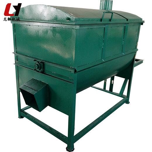 粉體攪拌設備中型飼料混料機三相電顏料混合機