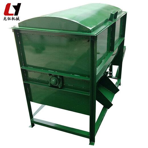 龍鈺飼料攪拌機,中型加濕混料機