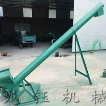 龍鈺公司輸送提升機圖片