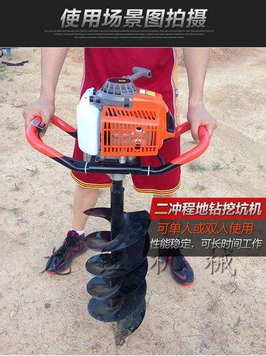 龍鈺兩沖程挖坑機,定做雙人手提挖坑機
