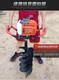 汽油挖坑機圖