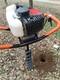 加厚型悬挂式植树挖坑机图