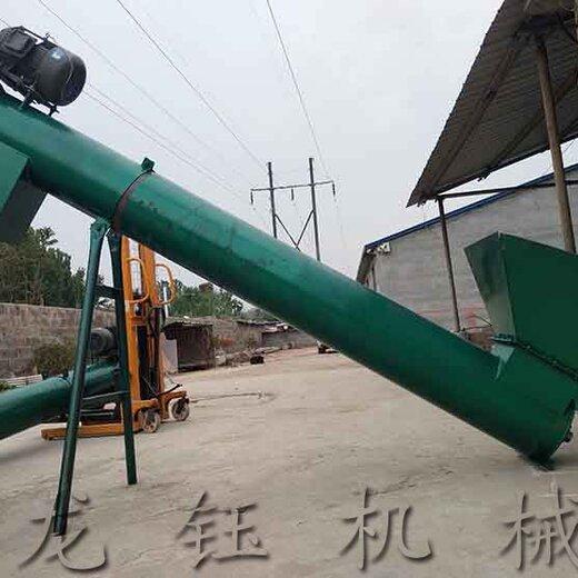 龍鈺機械肥料提升機,管式提升機