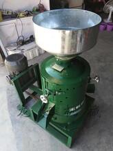 黃米加工碾米機砂輥式碾米機圖片