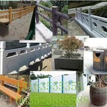 水泥仿木欄桿水泥仿木護欄仿木柵欄仿樹皮護欄仿木橫梯護欄圖片