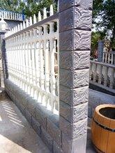 水泥仿木护栏,水泥仿木栅栏,仿树皮栏杆,水泥仿木花箱图片