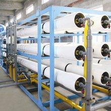 潍坊1吨单级反渗透纯净水设备生产厂家