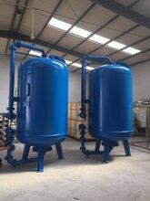 农村饮用水设备生产厂家根据原水水质设计水处理工艺图片