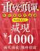 """金夫人婚纱摄影丨两天两夜""""耍花招""""丨首次¥1000减现"""