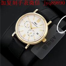 CK手表一比一原单厂家直销图片
