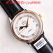 给大家推荐一下万国手表一手货源东城