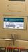 河南筆記本屏廠家、廣告機顯示屏供應商