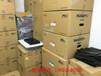 山東筆記本屏價格、顯示器顯示屏供應商