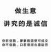 山东液晶屏厂家、北京显示器供应商