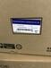 天津筆記本屏價格、EDP顯示屏供應商