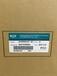 NT顯示器促銷價格、BOE顯示器供應商