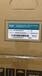 EDP笔记本屏价格、深圳液晶屏供应商