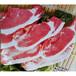 衢州黑猪肉养殖场、衢州香猪肉合作社