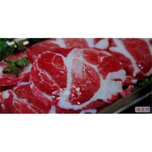 衢州无公害猪肉养殖场、衢州绿色猪肉合作社图片
