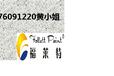 广东惠州市(真石漆福莱特建筑外墙专用行业领先