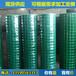 广州养殖铁丝网绿色养殖铁丝网围栏厂家