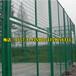 清远养殖铁丝网图片荷兰网价格包胶铁丝网
