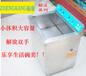 供应超低价抢购振康精灵洗碗机商用洗碗机