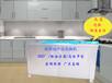 振康双洁商用洗碗机美食城洗碗机学校幼儿园超声波洗碗机