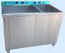 振康全自动超声波商用洗碗机商用洗餐具洗刷碗碟洗碗机