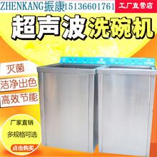 洗碗機廠家商用洗碗機超聲波洗碗機自動洗碗機圖片