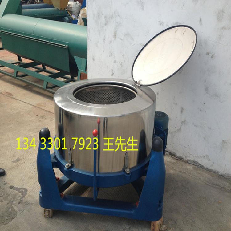 供应东莞蔬菜脱水机蔬菜脱水烘干机不锈钢脱水机