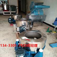 供应广东500A加盖离心脱水机304蔬菜脱水机图片