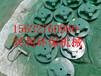 绿色十字型机床减震垫铁批发-河北兴利环保机械有限公司