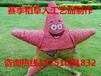 稻草人工艺品景观厂家定制景区公园农家乐游乐场江苏稻草人工艺品景观