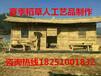 稻草人工艺品网站稻草人优质厂家稻草人工艺品网站产品齐全的一个大型稻草工艺品厂家
