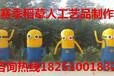 稻草人工艺品图片稻草人厂家价格制作卡通稻草人图片所有关于动物人物稻草人工艺品图片