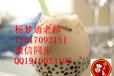 江西哪里有COCO奶茶技术培训港式奶茶怎么做丝袜奶茶的做法